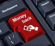 money back key on computer keyboard